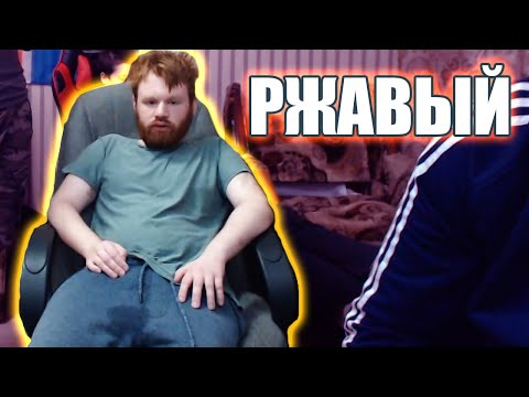 Tupa Splash/ Новые персонажи/ Ржавый aka Лепрекон