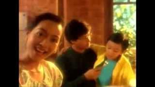 Iklan Bimoli Dapat Ikan 1994 1995 RCTI