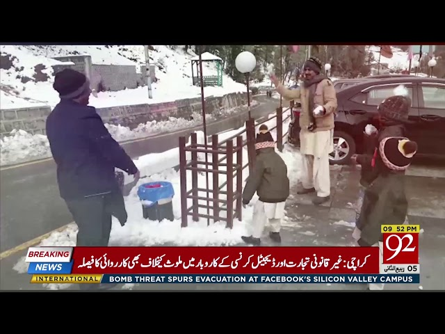 Tourists bustling starts with spell of snow in Murree  | 12 Dec 2018 | 92NewsHD