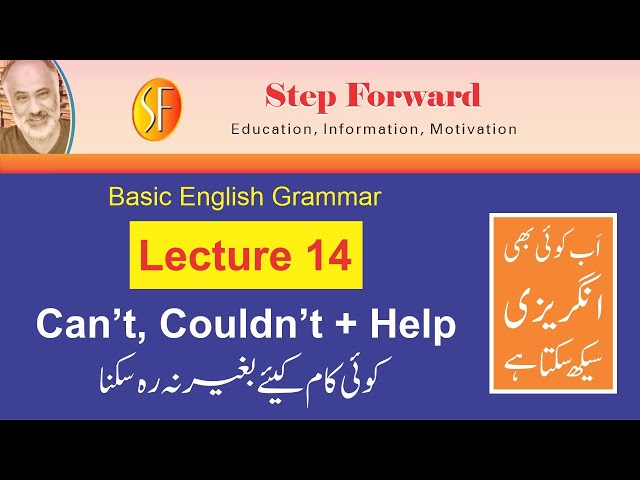 Basic English Grammar | Lecture 14 |Can't, Couldn't + Help| Naeem Sulehri | Urdu | Hindi