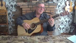 Как начинался Фингерстайл на гитаре в СССР. Урок