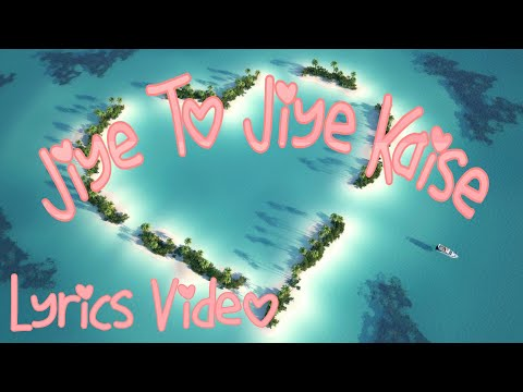 Jiye To Jiye Kaise - Lyrics Video - Saajan