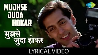 Mujse Juda Hokar with lyrics | मुझसे जुदा होकर गाने के बोल | Hum Aapke Hai Kon