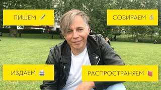 "Мумий Тролль в проекте на ""Планете""!"
