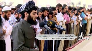 رعد محمد الكردي من اجمل ما قرأ سورة طه  HD1080