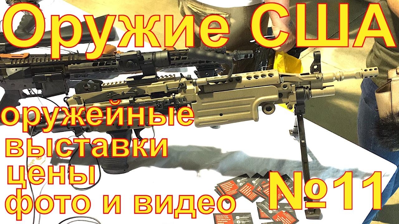 CS:GO Оружие. Пулемёт: M249 | Игровой Эффект | 720x1280