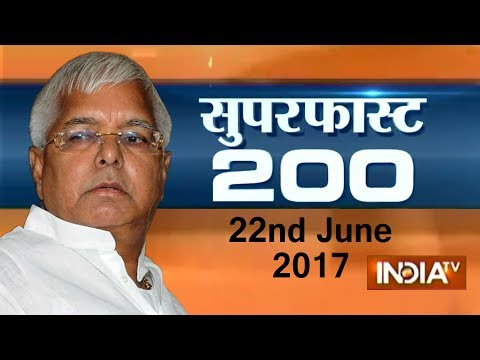 Superfast 200 | 22nd June 2017, 05:00 PM (...
