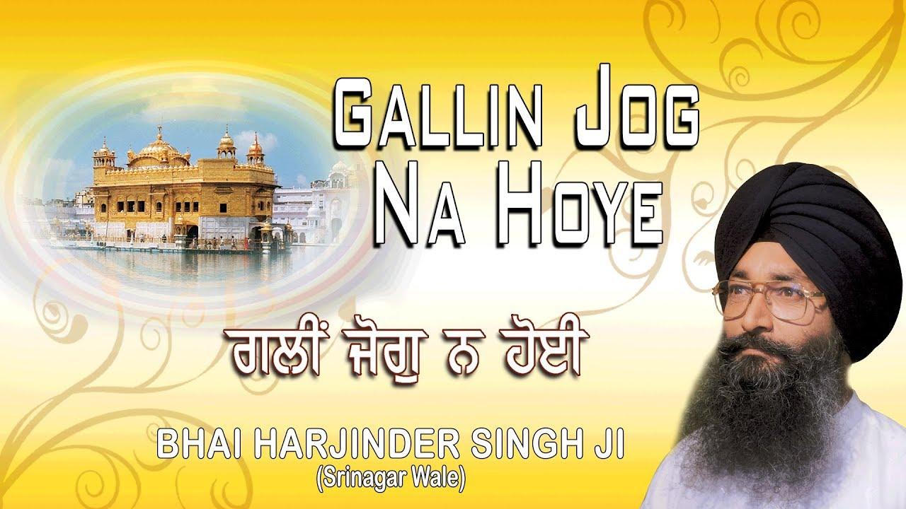 Download GALLIN JOG NA HOYE | BHAI HARJINDER SINGH (SRINAGAR WALE)