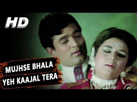 Mujhse Bhala Yeh Kaajal Tera | Mohammed Rafi, Lata Mangeshkar | The Train 1970 Songs | Rajesh Khanna