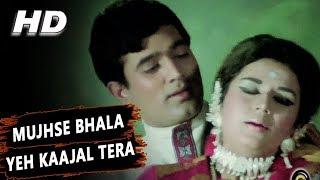 Mujhse Bhala Yeh Kaajal Tera   Mohammed Rafi, Lata Mangeshkar   The Train 1970 Songs   Rajesh Khanna