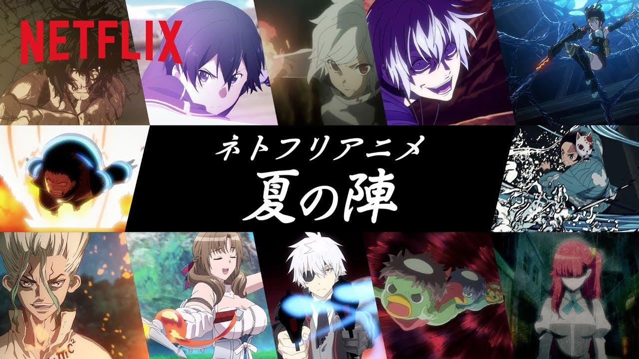 「ネットフリックス アニメ」の画像検索結果