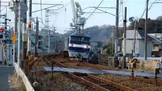 JR山陽本線 貨物列車 EF210ー161