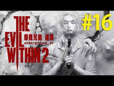 2017-11-23 2130 FIFA 2230 EVIL WITHIN 2