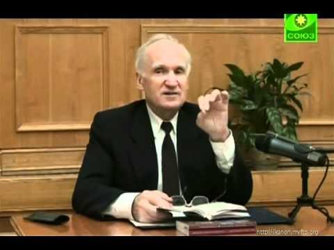 Видео лекции профессора Алексея Ильича Осипова. смотреть осипов алексей ильич