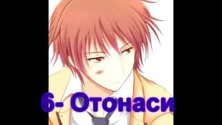 Топ 10 красивых аниме парней . По моему мнению
