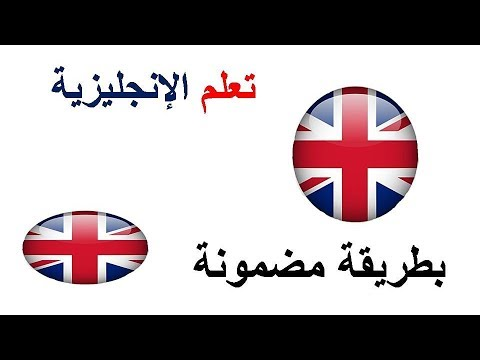 31 conversations english hd