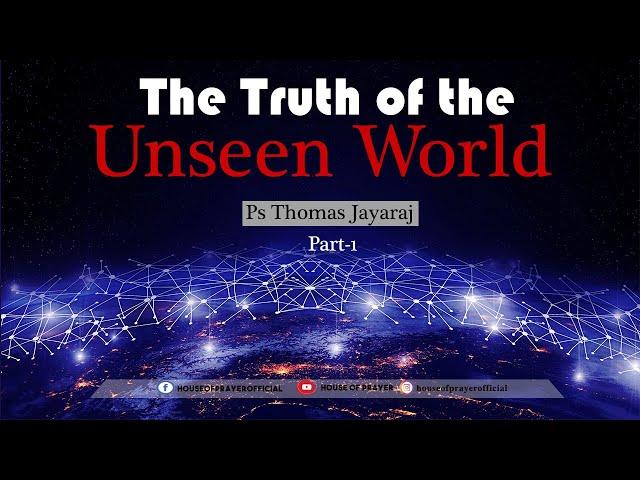 Truth of the UNSEEN WORLD Part - 1 | House Of Prayer |Ps Thomas Jayaraj
