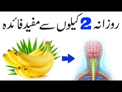 WHAT HAPPENS IF YOU EAT 2 BANANAS A DAY - Benefits Of Bananas
