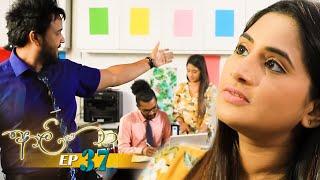 Aaliya | Episode 37 - (2021-05-21) | ITN Thumbnail