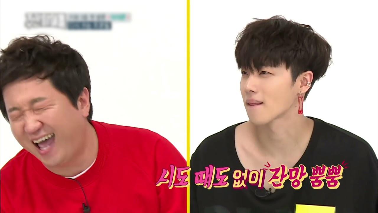 매력적인 눈빛으로 형님들(?) 꼬시는 iKON 김진환