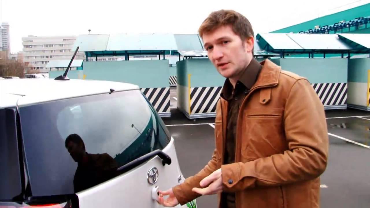 Частные объявления о продаже toyota iq в новосибирске. На drom. Ru · помощь · дром · продажа авто в новосибирске · toyota. Купить тойота айкью.