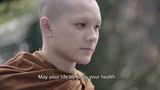 Karma Trailer with English Subtitle