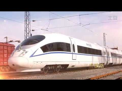 Shanghai to Kunming Highspeed Railway Documentary沪昆高铁纪录片