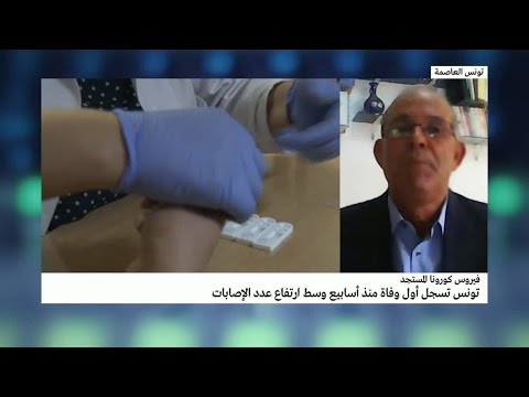 تونس تعلن تضاعف عدد الإصابات بفيروس كورونا عشر مرات بعد شهر من فتح الحدود  - نشر قبل 12 ساعة