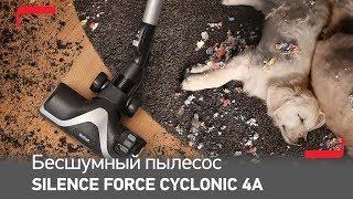 Пылесос Tefal Silence Force Cyclonic для непревзойдённого качества уборки