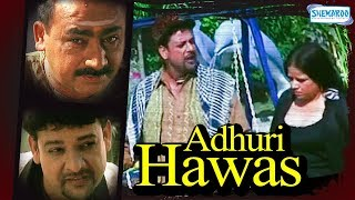 Repeat youtube video Adhuri Hawas - 2004 - Reena Kapoor - Ratan - Rimpal Balnegar - Full Movie In 15 Mins