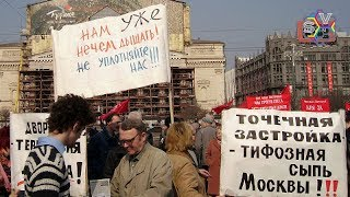 💥Москвичи выходят против строительного беспредела! Кунцево. Митинг. Трансляция