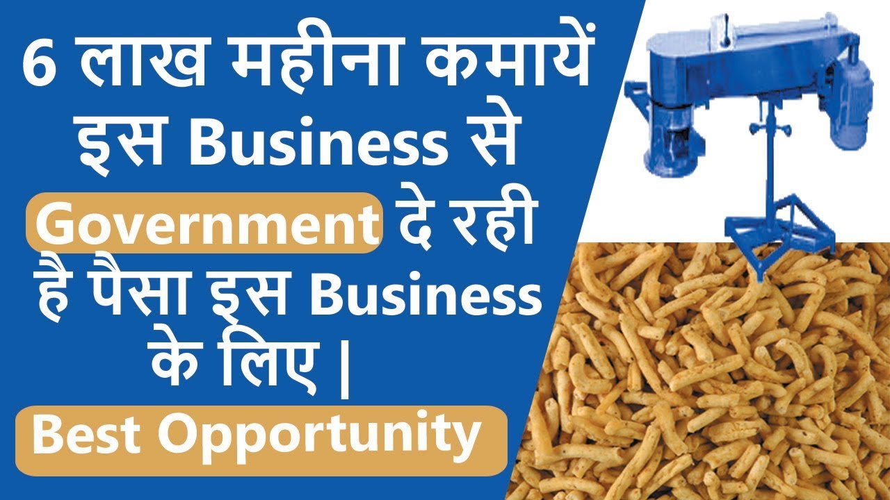 6 ल ख मह न sev making business besan ki sev recipe