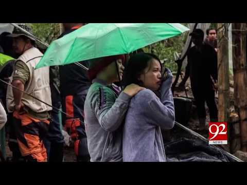 13 killed,  landslides triggered by Typhoon Yutu in northern Philippines | 1 Nov 2018