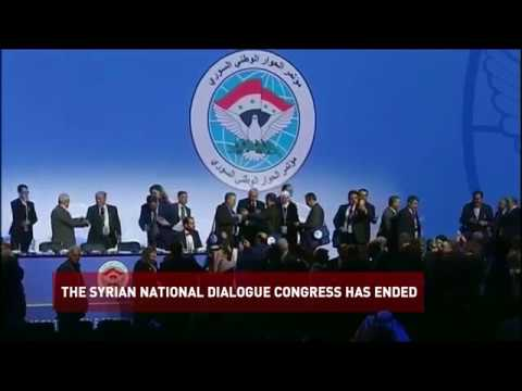 THE SYRIAN NATIONAL DIALOGUE CONGRESS HAS ENDED