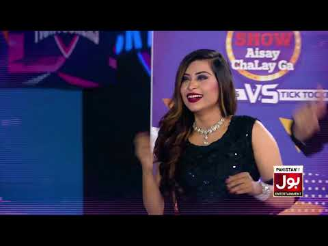 Game Show Aisay Chalay Ga | Promo | Eid Special | BOL Entertainment