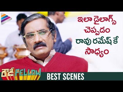 Rao Ramesh Best Dialogues   Rowdy Fellow Telugu Movie   Nara Rohit   Vishakha   Telugu FilmNagar