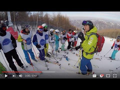 Warren Smith Ski Academy - China Ski Clinic 2015 (Wanlong Ski Resort)