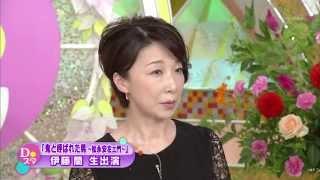 『土曜スタジオパーク』 放送日時: 9月19日(土)13:50~14:50 NHK総合...