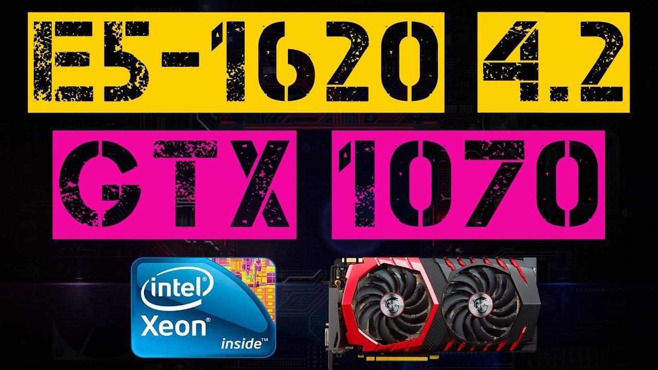 XEON E5-1620 + GTX 1070