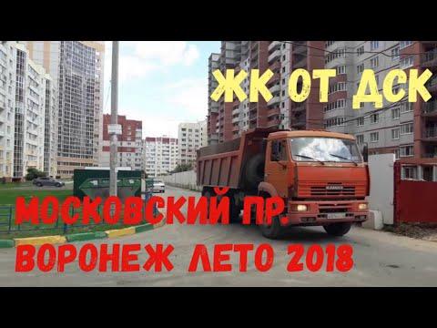 ЖК от ДСК Московский пр. осмотр строительной позиции!