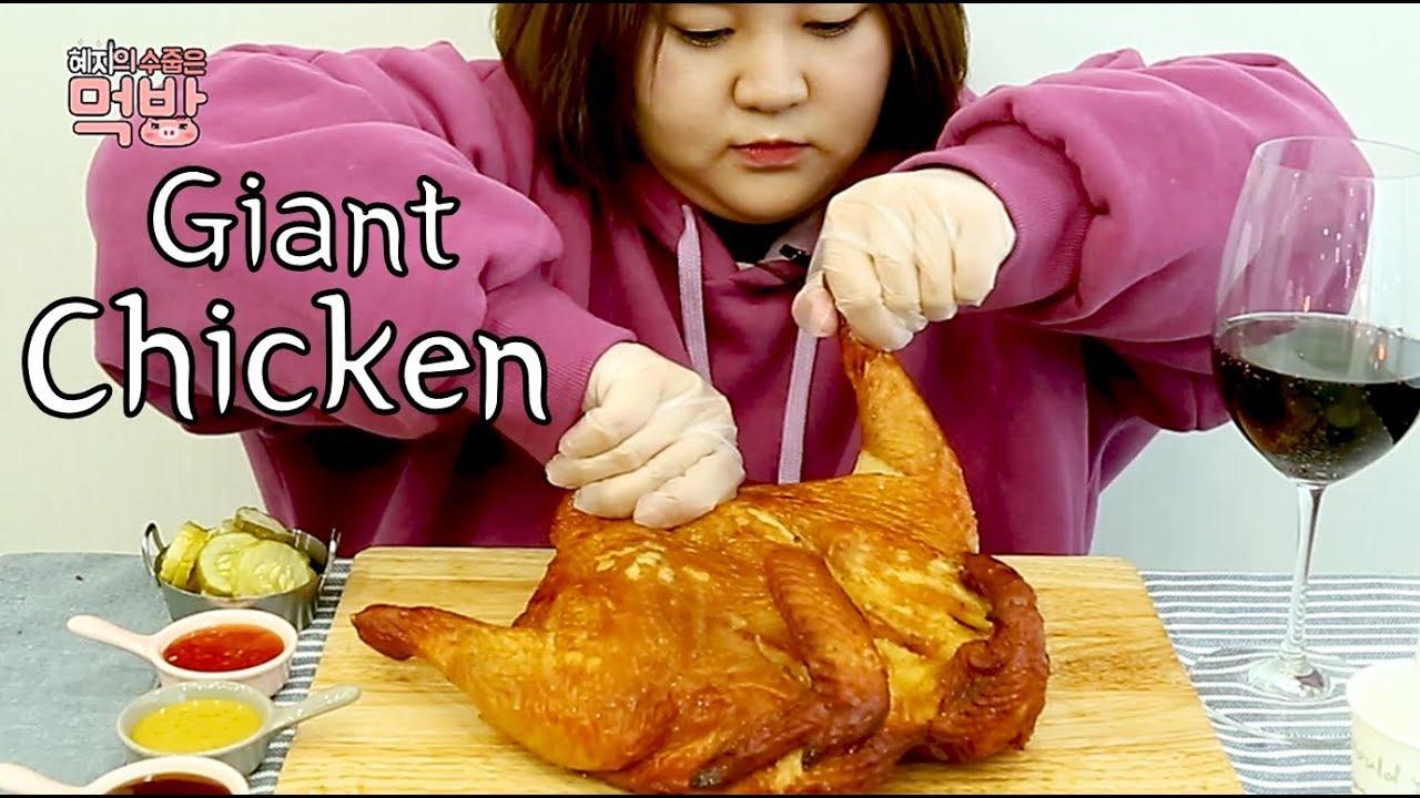 * 1 con gà chạy vườn siêu ngon* - ASMR GIANT CHICKEN - Thánh ăn