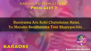 Kahani Yo Prem Geet Ko - Best || KARAOKE With Lyrics || Prem Geet 2 || BasserMusic