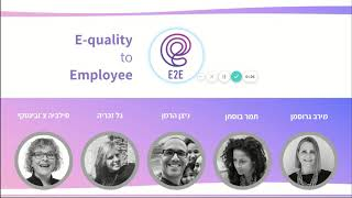 צוות 11    - E2E- Equality to Employee