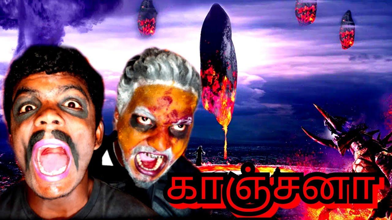 #Kanchana3_#Tamil_movie_comedy  Kanchana Ghost Sothanaigal comedy Part 4#pana matta