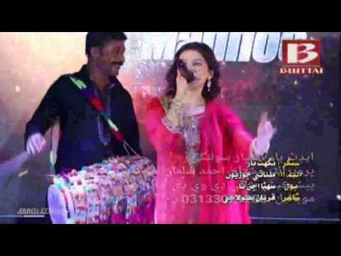 Nighat Naz New Album 11 - 2017 - Sohna Achan Tha - Full HD -