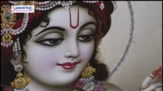 Shayama Pyari Mere Sath Hai - श्यामा प्यारी मेरे साथ है - New Krishna Bhajan 2016 -Sadhvi Purnima Ji