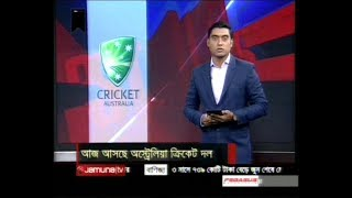 Australia Cricket Team Coming Bangladesh Today for BD Vs Australia Cricket Series-Bangla News