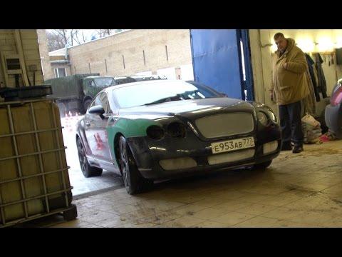 Оживляем Бентли/Bentley за миллион