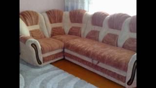 Мягкая мебель диваны угловые бу(, 2016-06-17T16:21:50.000Z)