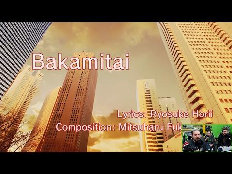 Achievement Hunter Karaoke -  Bakamitai